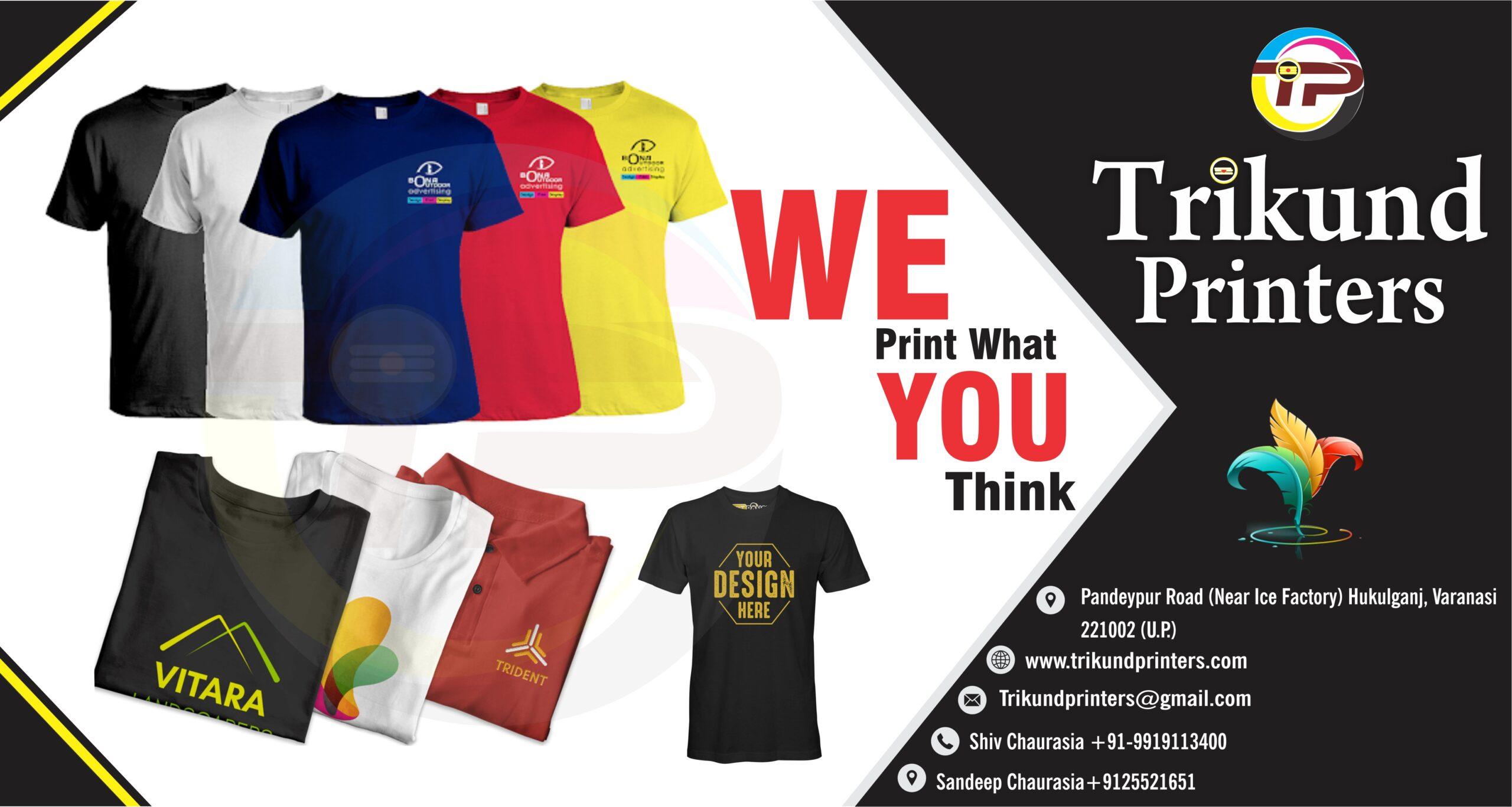 Design-For Promote